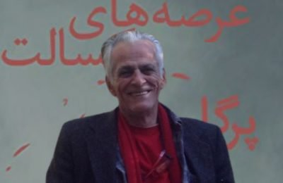 شهریار مندنیپور: نقلی بر بیژن بیجاری