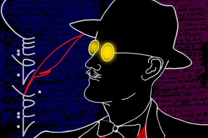 جلال رستمی گوران: یولسیز (اولیس) جیمز جویس، اسطوره ادبیات معاصر