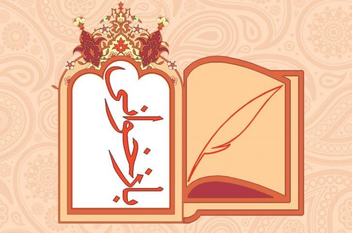نسیم خاکسار: گفتوگو در ادبیات – بازخوانی «بره گمشده راعی» از هوشنگ گلشیری